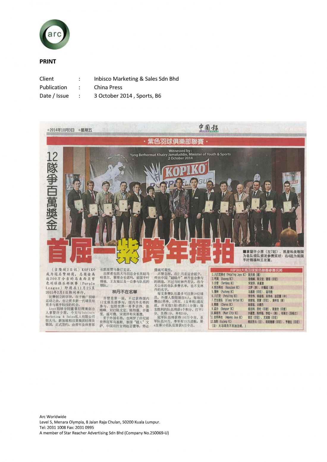 Inbisco (Kopiko) KPL Coverage (3 Oct 2014)